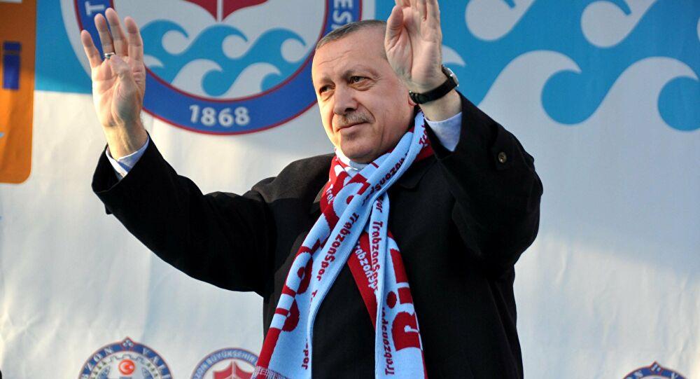 Ak Parti Trabzon Cumhurbaşkanı Recep Tayyip Erdoğan